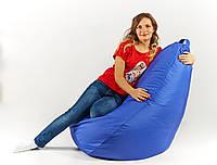 Кресло мешок пуфик груша синее XL 120х85 см