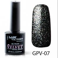 Текстурный гель-лак Lady Victory GPV-07, 7,3 мл