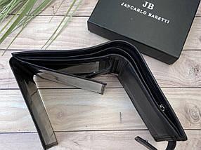 Кожаное мужское портмоне Gancarlo Baretti, фото 2
