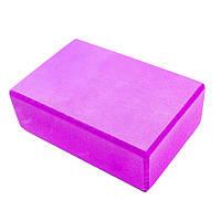 Йога блок 23*15*7,5см, фиолетовый, вес 125гр, блок для йоги