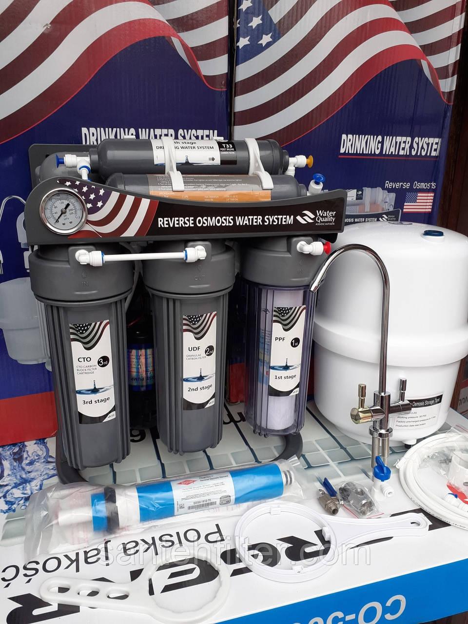 Осмос (Польша) 6 ступ с помпой и  минерализатором AR03PF на станине