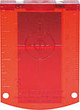 Bosch GRL 250 HV Professional Ротационный лазер (0601061600), фото 4