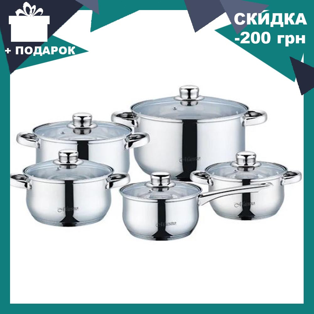 Набор посуды Maestro MR-2020-10, 10 предметов, нержавеющая сталь, все типы плит   кастрюли Маэстро, Маестро