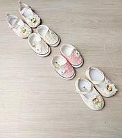 Пинетки-туфельки для новорожденных. Турция.Оптом
