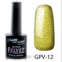 Текстурный гель-лак Lady Victory GPV-12, 7,3 мл