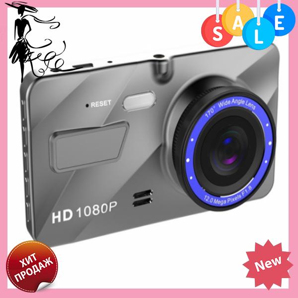 Авторегистратор A10/F9/V2 | Видеорегистратор DVR A10 Full HD с выносной камерой заднего вида