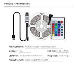 Bluetooth USB Світлодіодна стрічка 5м RGB з пультом ДУ, фото 9