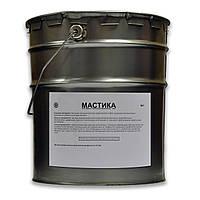 Мастика битумно-каучуковая 20 кг