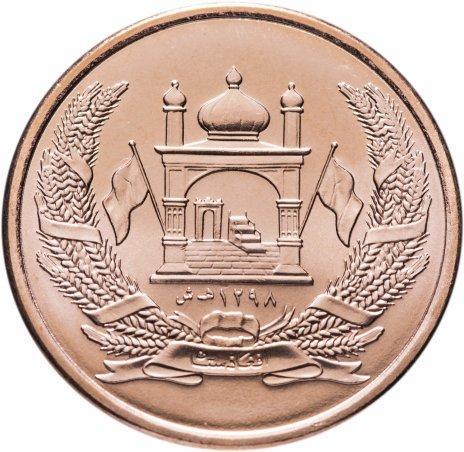 Афганістан 1 афгані 2004