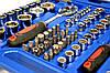Набор инструментов CRV CAPS, 172 элемента, фото 3