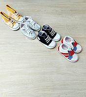 Кроссовки для новорожденных мальчишек. Турция.Оптом
