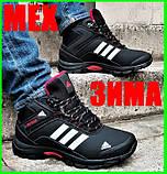 Зимние Кроссовки ADIDAS Climaproof МЕХОМ Черные Мужские Ботинки Адидас (размеры: 41,42,43,45,46)ВидеоОбзор, фото 3
