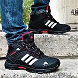 Зимние Кроссовки ADIDAS Climaproof МЕХОМ Черные Мужские Ботинки Адидас (размеры: 41,42,43,45,46)ВидеоОбзор, фото 4