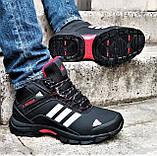 Зимние Кроссовки ADIDAS Climaproof МЕХОМ Черные Мужские Ботинки Адидас (размеры: 41,42,43,45,46)ВидеоОбзор, фото 9