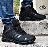 Зимние Кроссовки ADIDAS Climaproof МЕХОМ Черные Мужские Ботинки Адидас (размеры: 42,43,45)ВидеоОбзор, фото 3