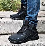Зимние Кроссовки ADIDAS Climaproof МЕХОМ Черные Мужские Ботинки Адидас (размеры: 42,43,45)ВидеоОбзор, фото 5