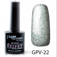 Текстурный гель-лак Lady Victory GPV-22, 7,3 мл