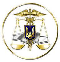 Утвержден новый государственый реестр РРО от 29.10.2015