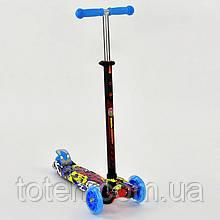 Самокат-кикборд Best Scooter 4 колеса PU, СВЕТ, трубка руля алюминиевая, d=12см 779-1392 голубой