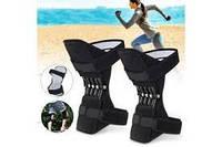 Коленные стабилизаторы подколенные бионические Powerknee Nasus Sports Pro для поддержки коленного сустава