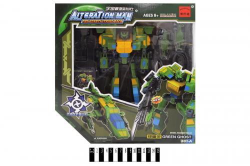 Робот-трансформер Alteration Man 801-А