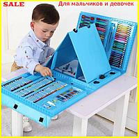 Детский набор для рисования 208 предметов с Мольбертом чемоданчик, Детский художественный набор синий