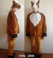 Карнавальный новогодний костюм Конь для взрослого