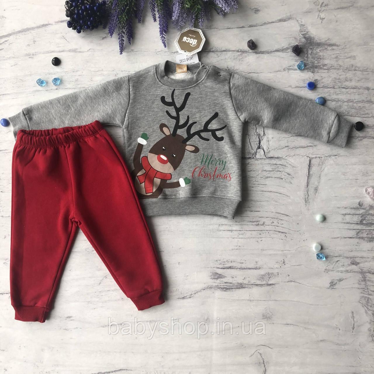 Теплий новорічний костюм на хлопчика і дівчинку 8. Розмір 68 см, 74 см, 80 см, 86 см