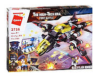 Конструктор Black Flash Bomber ENLIGHTEN Brick / Qman 2716, 381 деталь