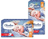 Подгузники Chicolino Night 4размер (7-14кг) 40 шт, фото 1