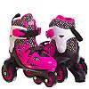 Ролики раздвижные детские Роликовые коньки для девочек Zelart Розовый (YX-0147N-P) Размер 27-30