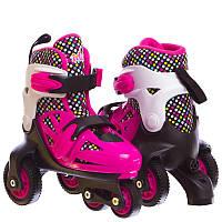 Ролики раздвижные детские Роликовые коньки для девочек Zelart Розовый (YX-0147N-P) Размер 27-30, фото 1