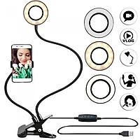 Держатель телефона с подсветкой PROFESSIONAL LIVE STREAM USB | Тримач телефону з підсвічуванням