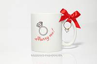Чашка Merry me !, фото 1