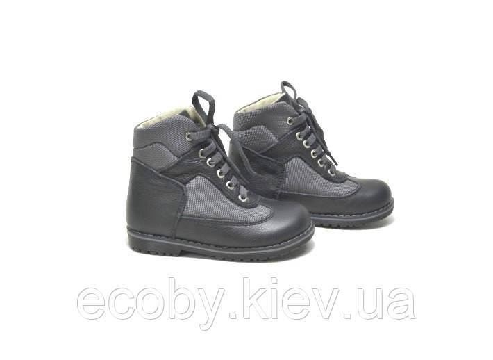 Черевики ортопедичні Ecoby 213BG р. 25 - 16.5см, демісезон