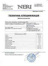 Сертификаты качества  мыльной основы
