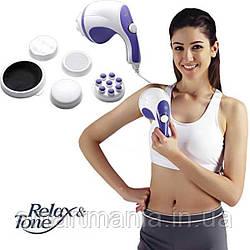 Массажер для похудения, для тела, рук и ног relax and tone (релакс тон) relax&ton