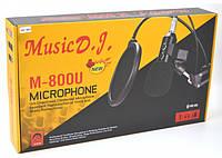 Студійний мікрофон Music D. J. M800U зі стійкою і поп-фільтром Black/Gold, фото 1