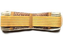 Турмалиновый пояс с магнитами Вековой Восток светлый (120 см. и больше за счет резинок), фото 3