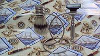 Станок для бритья металический с помазком