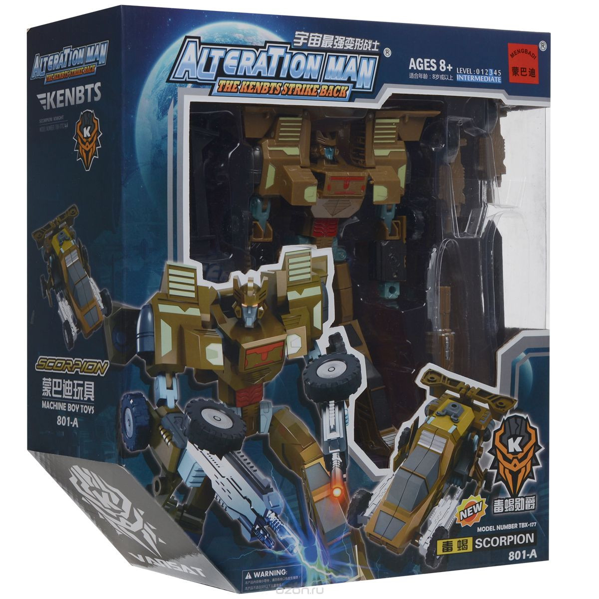 Робот-трансформер Alteration Man Scorpion 801-А (машина)
