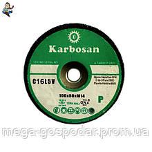 Абразивная чашка Karbosan Ф100 мм. М14 конусная Р16 для шлифовки камня, габбро, мрамора и стали