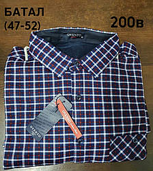 Теплая  батальная рубашка флис Ovento  - 200в