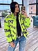 Женская короткая принтованная куртка дутая на молнии без капюшона (р. 42-46) 66ki474Е, фото 8