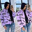 Женская короткая принтованная куртка дутая на молнии без капюшона (р. 42-46) 66ki474Е, фото 9