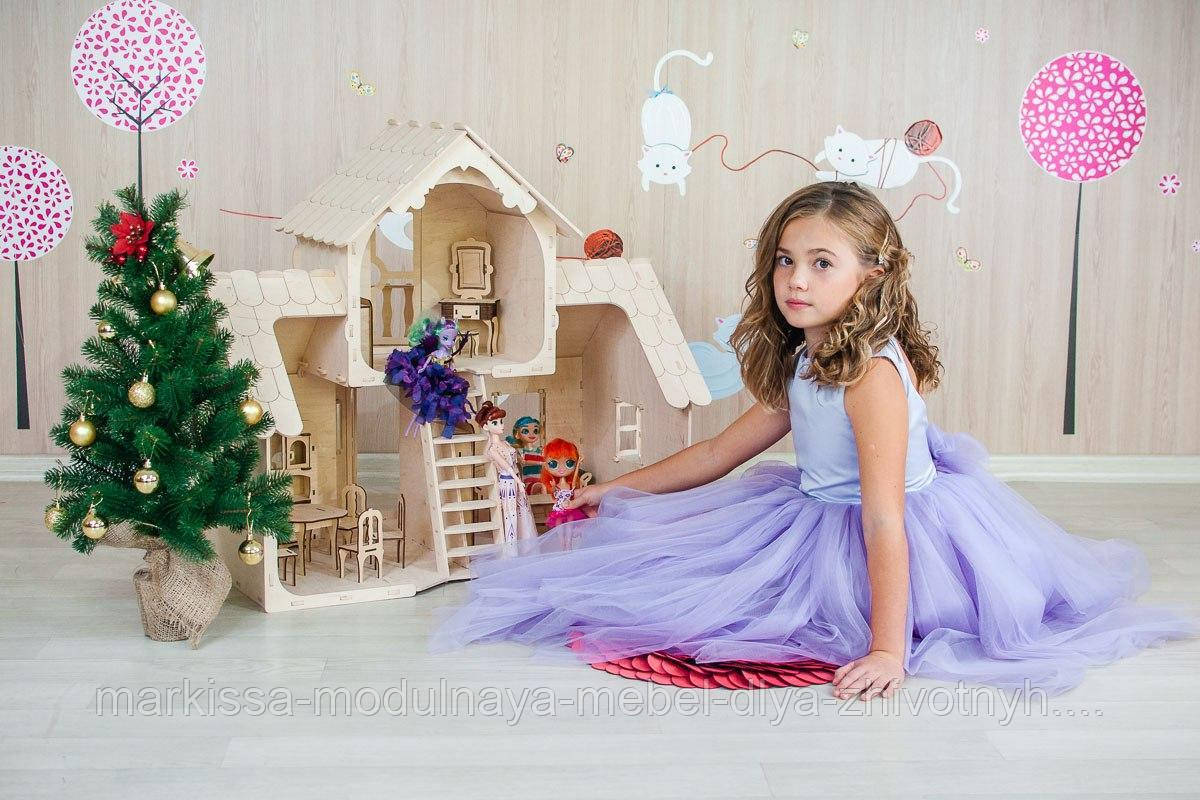 Кукольный домик с мебелью для Барби, LOL Markissa TM