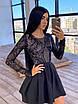 Короткое платье с пышной юбкой и верхом из сетки с узорами из пайеток 66ty1633Е, фото 3