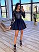 Короткое платье с пышной юбкой и верхом из сетки с узорами из пайеток 66ty1633Е, фото 5