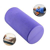 Валик для йоги.Цвет:фиолетовый. Длина 30 см