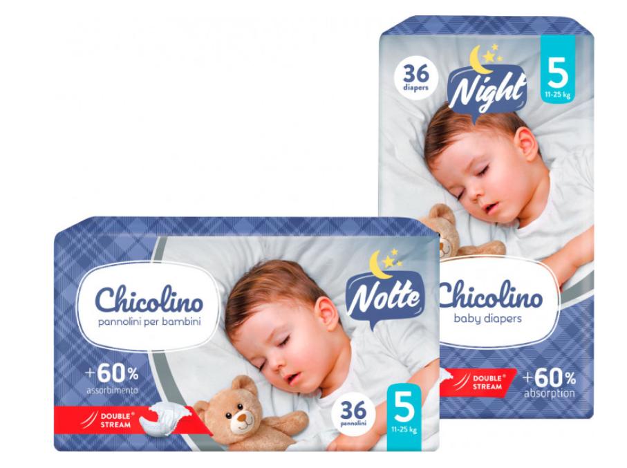 Подгузники Chicolino Night 5 размер (11-25кг) 36 шт